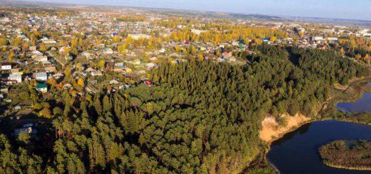 Общий вид на город Кудымкар