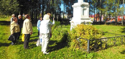 Памятник гражданская война Кудымкар