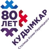 Логотип кудымкара иконка