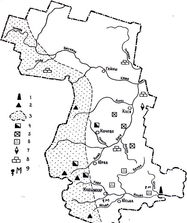 Полезные ископаемые на территории коми-пермяцкого округа
