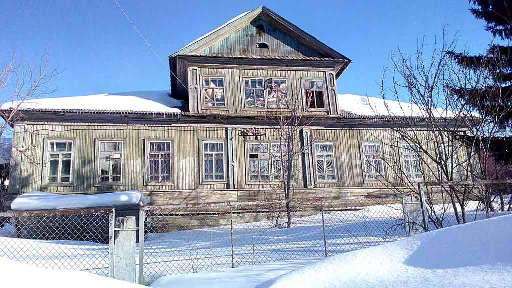 Двухклассное училище г. Кудымкар фото