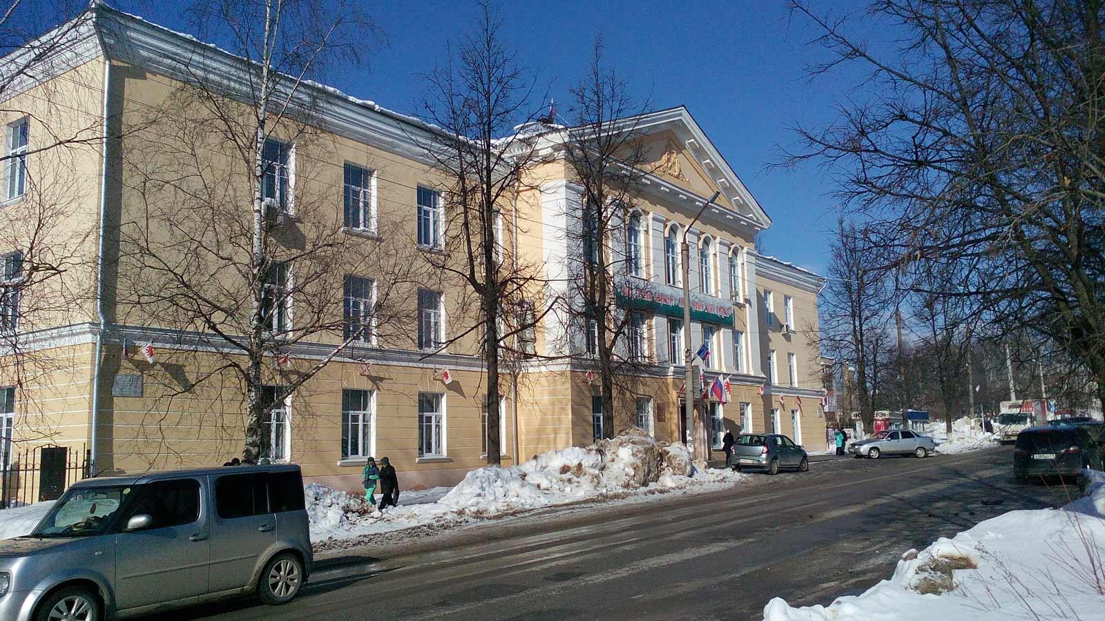 Фото администрации Кудымкар