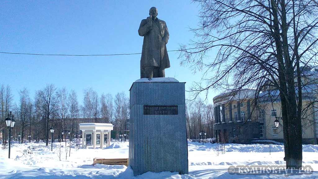 Памятник Ленину в Кудымкаре