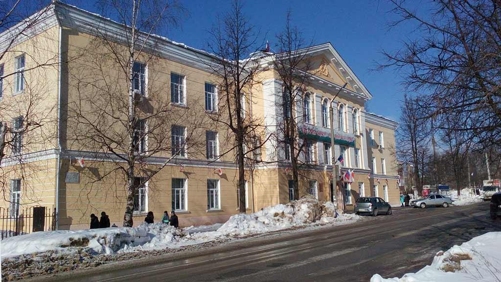 Здание городской администрации г. Кудымкара