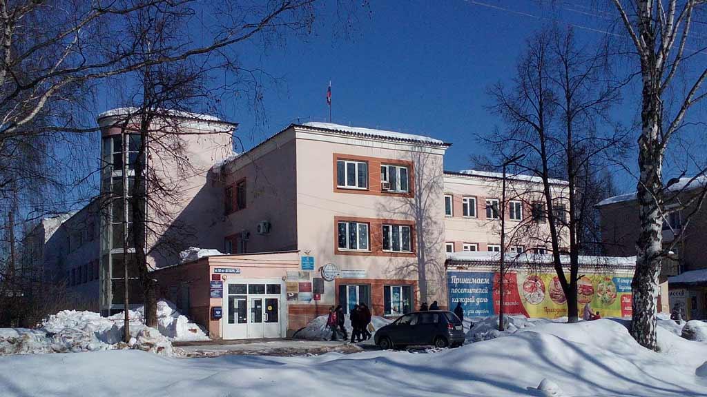 Здание окрисполком в г. Кудымкар