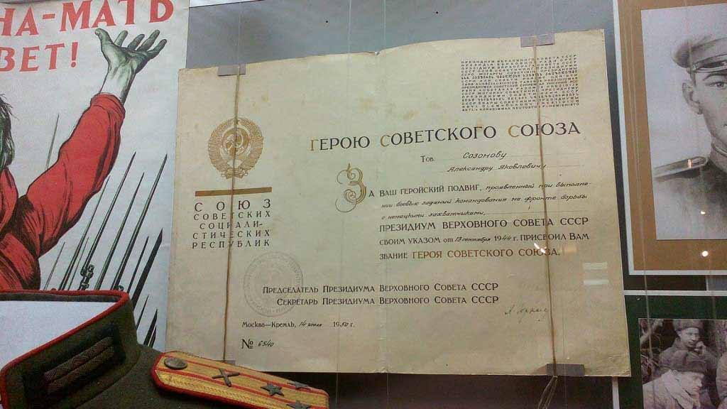 Разрешение на медаль