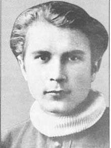 Баяндин Анатолий