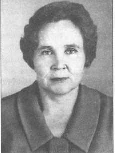 Боталова Екатерина