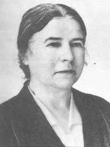 Данилова Екатерина