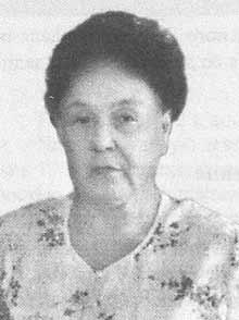Комина Нина