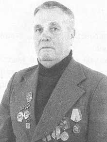 Мазеин Василий