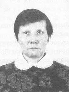 Пономарева Валентина