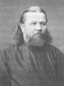 Попов Ермолай