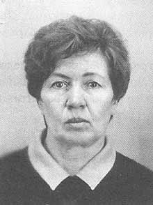 Шакирова Нина