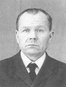 Ермаков Петр