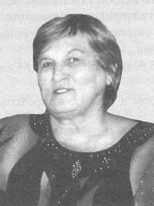 Ермакова Милинтина