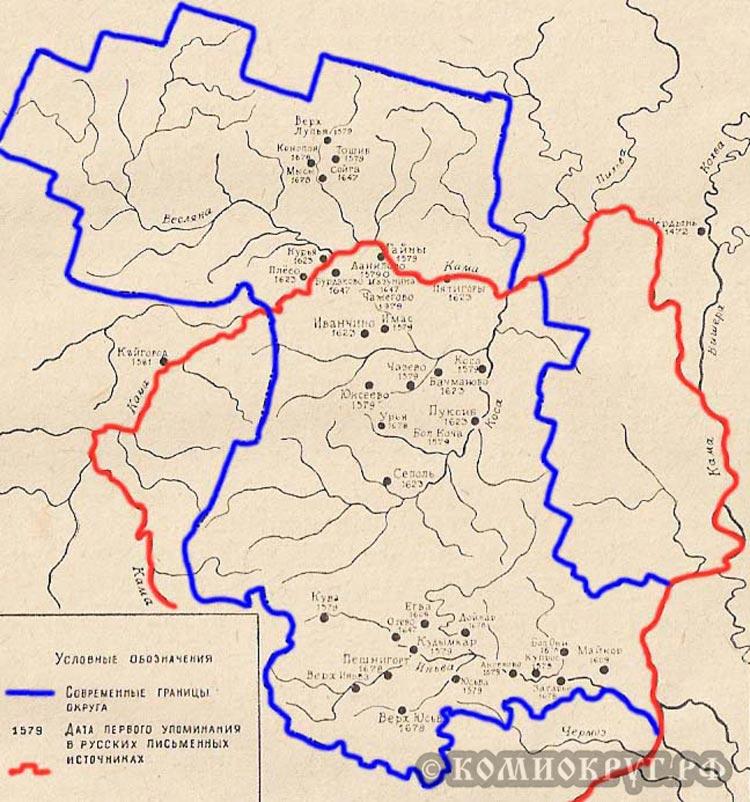 Карта распространения и проживания коми-пермяков