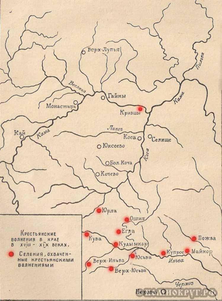 Крестянские волнения в пермском крае карта