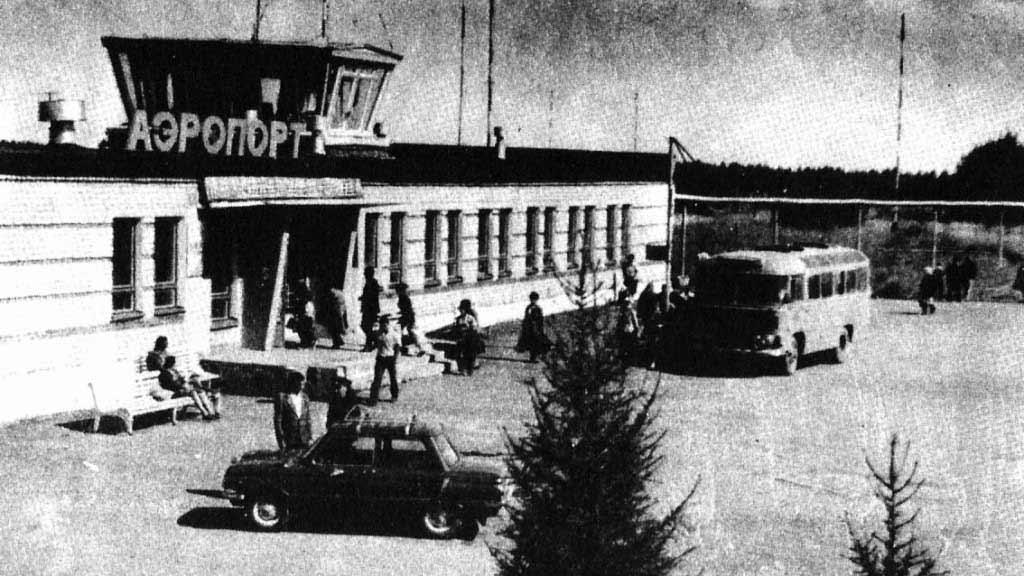 Аэропорт Кудымкара