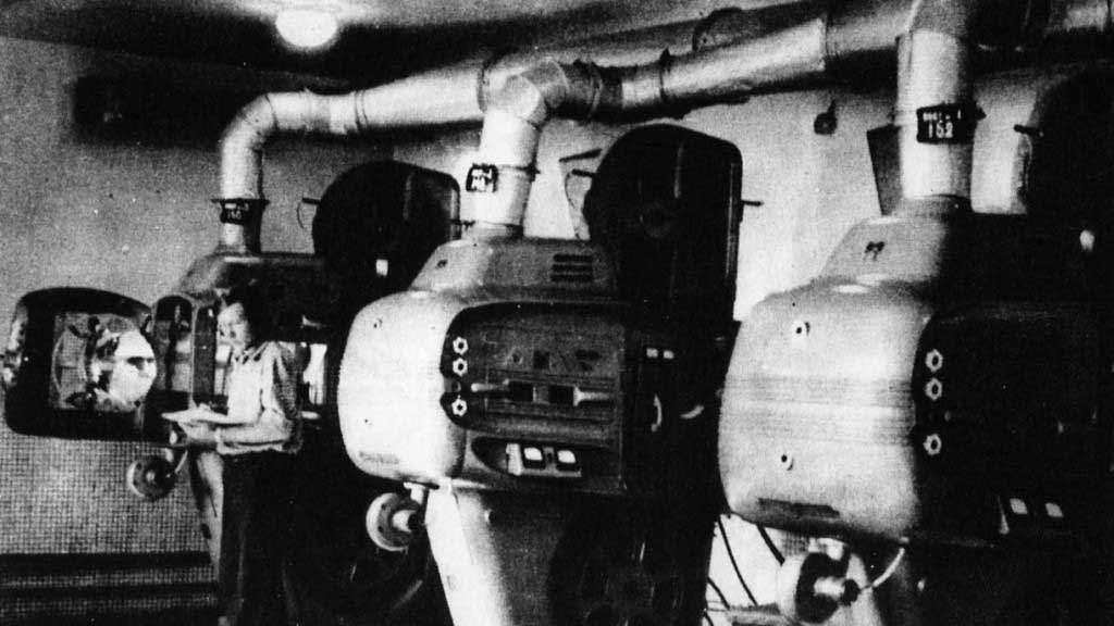 Апаратура в кинотеатре Комсомолец