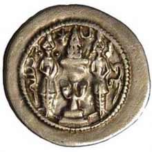 Монета садитская
