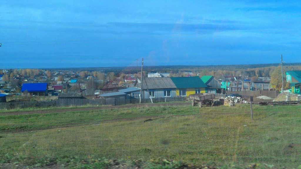 Общий вид на Село Юрла