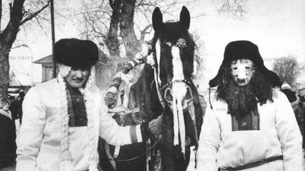 Жители  села Юсьва