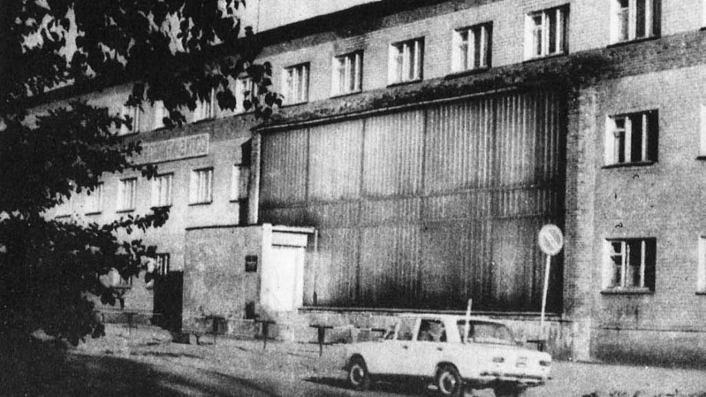 Здание АТС и Почты